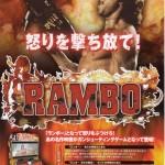 rambo01um4