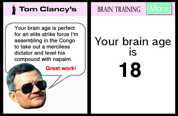 brain_clancy