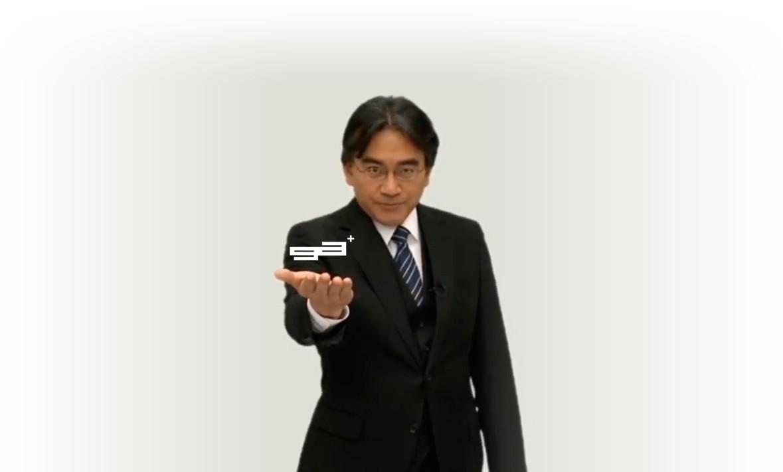 iwata_dep