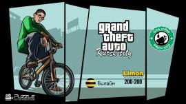 UN VISTAZO RUSO A GTA: SAN ANDREAS